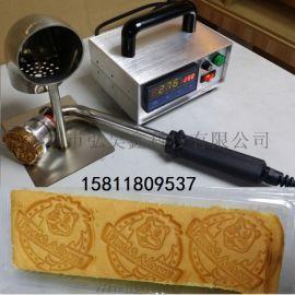 食品糕点烙印机 食品烙烫机快速食品面包烙印机