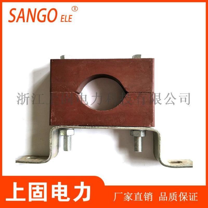 FJ-03电缆固定夹 胶木绝缘 支架可定