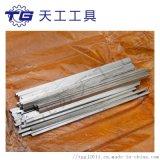 【天工工具】TG高速钢超硬M2方车刀白钢刀