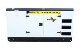 ATS全自动100KW柴油发电机