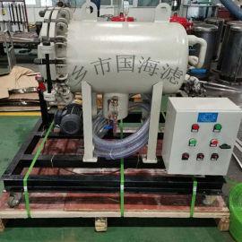 国海LYC-25J*10聚结脱水滤油机