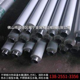不锈钢发泡保温管 不用人工自带保温层复合一体保温管
