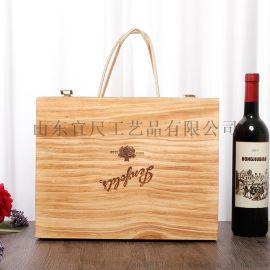定制红酒木盒松木礼品盒木质盒子