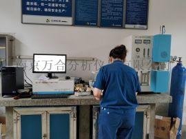 WH-CS8型高频红外碳硫分析仪