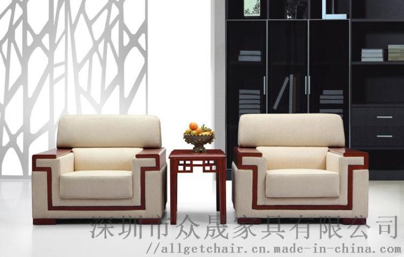 贵宾接待室沙发 商务会客沙发 单人位布艺沙发