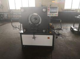 PLC控制高压耐油胶管压管机厂家