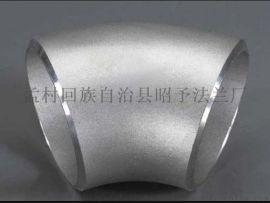 90度45度无缝直缝碳钢弯头冲压焊接钢制变径弯管