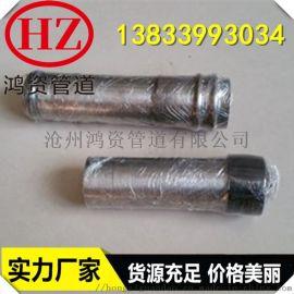 河北鸿资**钳压声测管支持定制液压钳压式声测管