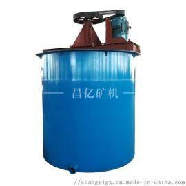 大型 叶轮式搅拌桶矿用搅拌桶 矿物搅拌槽厂家