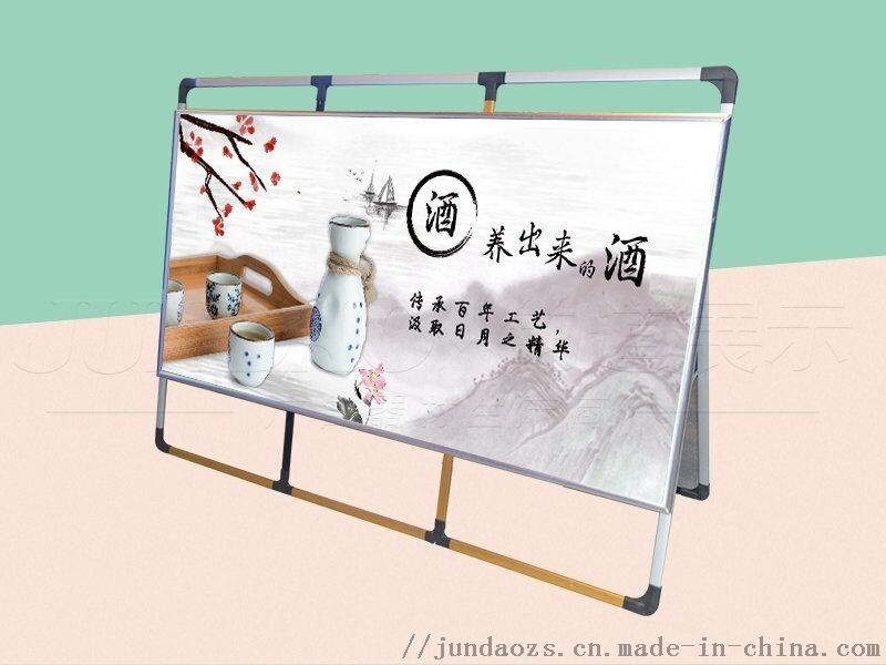 天津立式室内立屏海报架尺寸工艺精湛