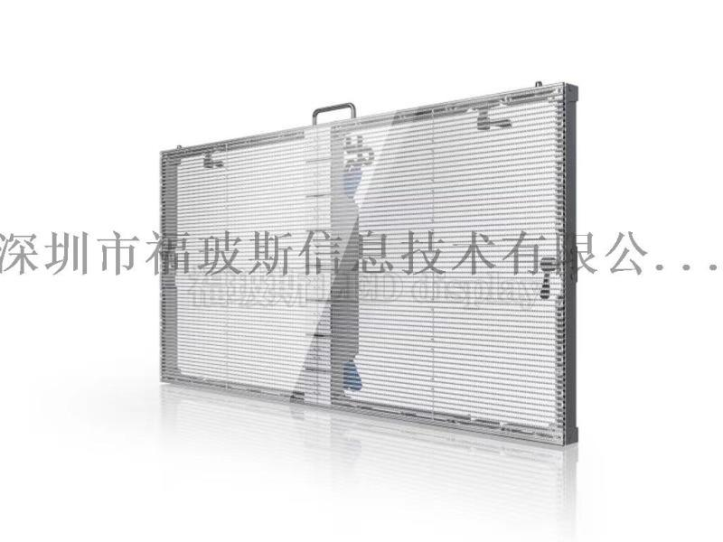 室内宣传通透率高亮度大LED透明屏
