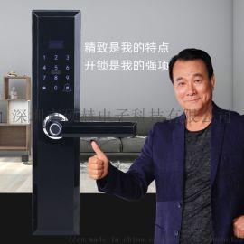 硕赫智能锁917指纹锁密码锁家用电子门锁防盗门别墅办公室通用型