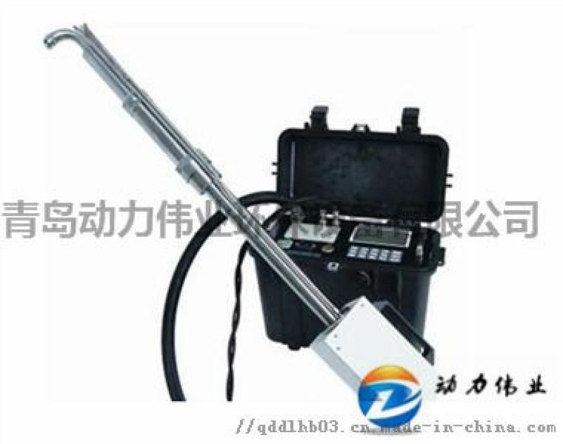 DL-SY6700型攜帶型油煙快速檢測儀