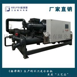 格律斯乙二醇低温螺杆式冷水机 冷冻机