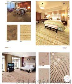 **酒店宾馆客房用地毯