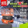 德威莱克全自走剪叉式升降机10米移动式高空升降台
