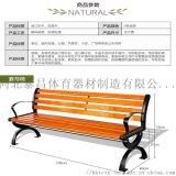 户外公园靠背椅休闲椅 防腐木平凳椅 实木休闲椅