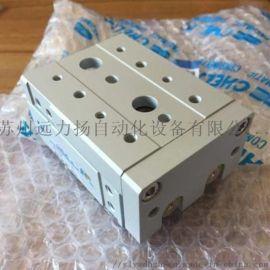 供應氣立可氣缸MRU25*500