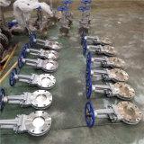 煤礦專用排渣閥 耐磨刀板閥 插板閥DN125