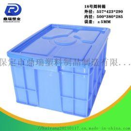 18号整理箱加厚款塑料箱纯原料工具箱