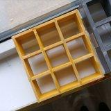 踏板格栅盖板 水沟盖板污水池玻璃钢格栅