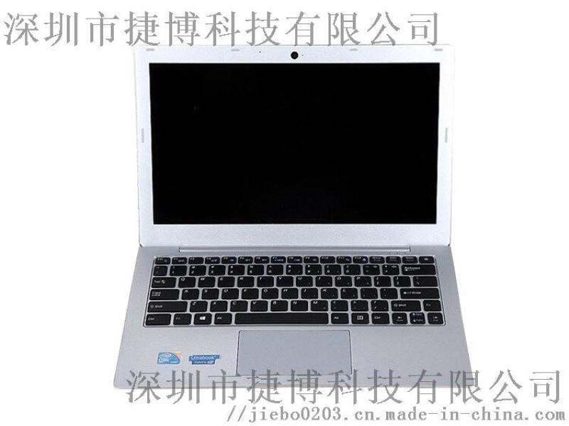 ZAPO B10 13.3寸 商务轻薄酷睿I5-7200笔记本电脑DDR 8G\120G SSD