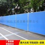 廣州市海珠廣場施工圍擋 藍色彩鋼瓦隔離圍欄