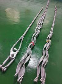 预绞式导线安全备份线夹,南网优质供应商