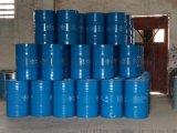 山东2-甲基四氢呋喃桶装货