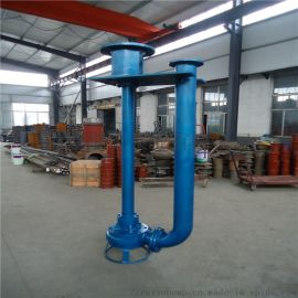 CSL系列耐磨液下泥沙泵 加长杆立式砂浆泵