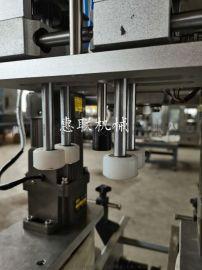 消毒液自动旋盖机 全自动塑料盖搓盖机