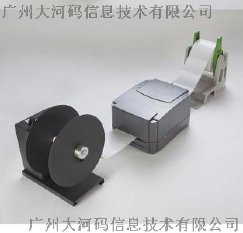 小型标签条码打印机 TSC TTP-244