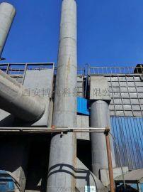 广西机制木炭加工厂烟  放在线监测系统