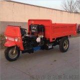 電動柴油三輪車/工地農用自卸三輪車