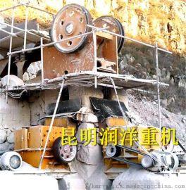 优惠立式复合破碎机 润洋机械矿山设备