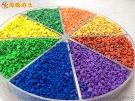 湖南益阳EPDM户外安全塑料橡胶颗粒安全环保健康