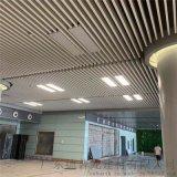 傅罗开发区铝方通吊顶  楼盘U型木纹铝方通铝天花