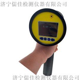 儒佳RJ-1200環境輻射檢測儀