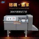 商用全自動化切肉丁機,冷凍肉切丁切塊機