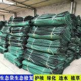 透水綠化袋, 寧夏坑老化袋