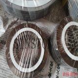 内外加强金属缠绕垫 不锈钢304缠绕垫