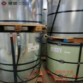 唐山市上海宝钢彩钢板