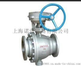 Q347F不锈钢固定式球阀