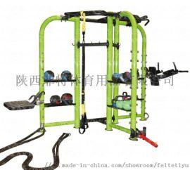 英吉多FTM360-T 综合多功能训练器