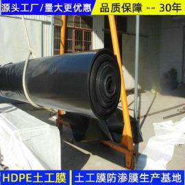 1毫米厚HDPE土工膜储油罐防渗