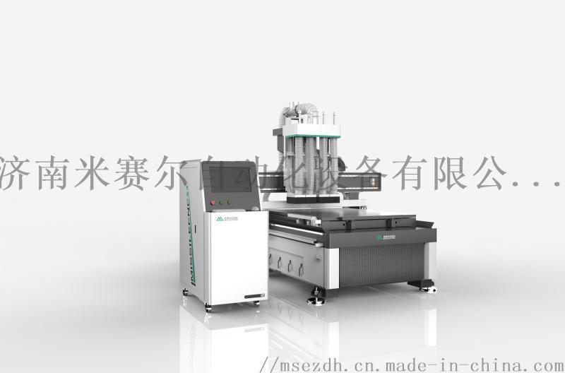 济南米赛尔自动化设备