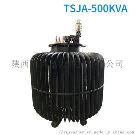 TJSA三相自耦感应油浸式调压器 0-400V可调