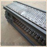 链板输送带 链板输送机标准 六九重工 金属链板输送