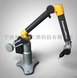 CNA6-S系列高精度在线测量关节臂