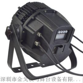 54颗3W防水帕灯IP65防护等级户外舞台